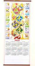 2020 Chinese Horoscope Year of the Rat Calendar Wall Scroll #H-104