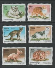 Thematic Stamps Animals - CAMBODIA 1998 CATS 6v mint