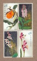 VARIETY = CANADIAN ORCHIDS = BL of 4 MNH Canada 1999 #1787i, 88i, 89i, 90ii