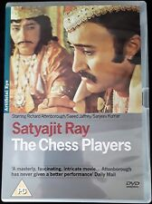The Chess Players (2007, DVD) Satyajit Ray Region 2 Out of Print US Seller