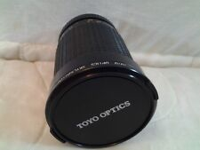 Toyo Optics Skylight 67mm camera lens