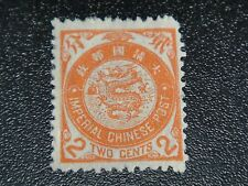 CHINA 1897 Sc#88 2c Japan Print Coil Dragon OG MNH-VF