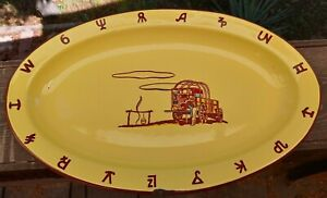 Vintage Monterrey Western Ware Enamel Chuckwagon Platter