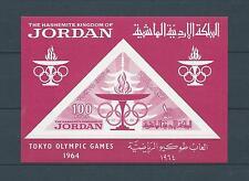 JORDANIE - 1964 YT 15 - BLOC NEUF** MNH LUXE