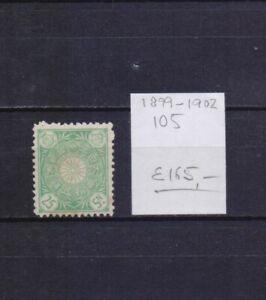 ! Japan 1899-1902. Stamp. YT#105. €165.00!