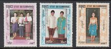 CAMBODIA :1992 Traditional Costumes  set SG1205-7 MNH