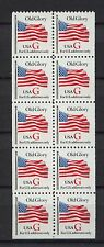 USA 1994 SG#2982a Flags Booklet Pane MH/MNH