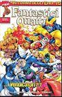 FANTASTICI QUATTRO n° 182 - Ed. Marvel Italia - 1999