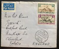 1933 Cairo Egypt Airmail Cover to Cleveland England