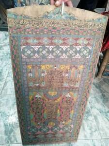 Large 3 Teaching Wooden Shool Islamic Writing Koranic Decorated Muslim Tablet