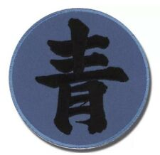 Naruto Shippuden Deidara Kanji Symbol Patch GE AUTHENTIC PRODUCT COSPLAY NEW