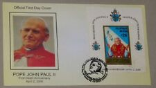 2006 POPE JOHN PAUL 11 FDC First Death Anniversary S/S OVPT PHILIPPINES htf