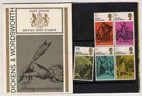 GB 1970 Dickens & Wordsworth Literary Anniversaries Presentation Pack 17