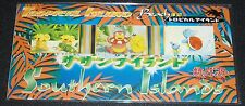 Sealed Southern Islands BEACH Tropical Japanese Promo Pokemon Cards