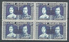 Cook Islands (Pre-1965) Multiple Stamps