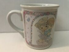 1994 Vintage Precious moment Mug Hold One Another