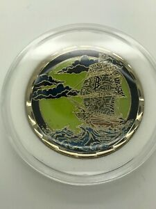 Bitcoin Cold Storage Coin 2018  Unfunded Pirate Ship #96/100 missing hologram