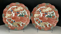 "2 ARITA IMARI RED PEACOCK 7"" Gold Gilt Salad Plates Multiple Available VTG Japan"