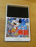 GAME/JEU NEC PC-ENGINE HU-CARD RARE JAPANESE Super Momotaro Densetsu VOL.21 JAP