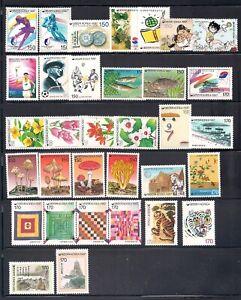 Korea   1997  Year Group   MNH  OG   (k1997)