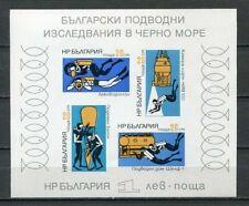 37856) BULGARIA 1973 MNH** Deep sea research  S/S