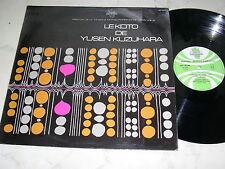 YUSEN KUZUHARA Le Koto *1978 SONODISC LABEL*