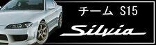 Team s15 silvia nissan decal pegatina VINYL japón Drift style JDM sr20det 200sx