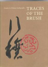 1977 TRACES OF THE BRUSH, STUDIES IN CHINESE CALLIGRAPHY, SHEN C.Y. FU, YALE