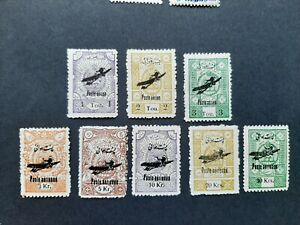 Middle East stamps airmail Persanes and Persien