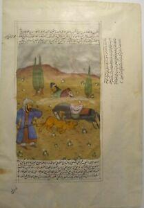 Antique Illuminated Double Sided Middle Eastern Manuscript Depiction Lion Hunt
