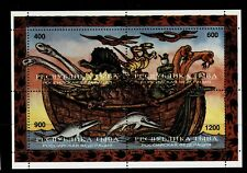 DINOSAUR ISSUE, 19998 TUVA MINI SHEET - MNH - DINO 1114