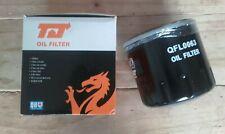 Oil Filter QFL0063 Fits Alfa Romeo Fiat Lancia Opel