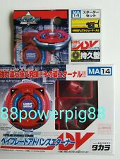 Takara Beyblade HMS MA-14 Advance Eterner US Seller