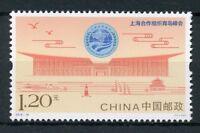 China 2018 MNH SCO Shanghai Cooperation Qingdao Summit Stamps 1v Set Stamps