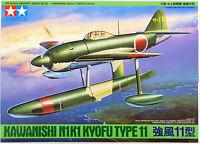 Tamiya 61036 Kawanishi N1K1 Kyofu Type11 1/48 scale kit