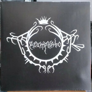 TRIUMPHATOR- Wings Of Antichrist (Original Merciless-Vinyl, super Zustand!)