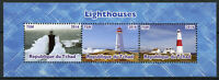 Chad Lighthouses Stamps 2016 MNH Architecture Lighthouse 3v M/S