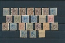 LM94766 Philippines Spain classic stamps fine lot MH