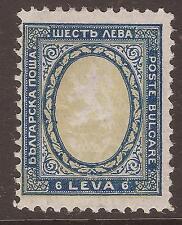 Bulgarian Single Stamps