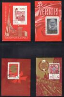 RUSSIA 7 DIFFERENT SOUND POSTALLY USED SOUVENIR SHEETS COLLECTION LOT