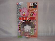 Rare New Pocket Monster Pokemon Auldey Tomy 25 Chansey Figure Ash Pokedex