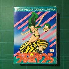ANIME : URUSEI YATSURA TOCHIMEKI LUMCHAN PLASTIC MODEL KIT MADE BY BANDAI Japan