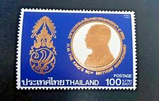 THAILAND STAMPS 1987   H.M. The King's 60th Birthday Anniversary (1st Series)