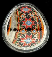 2020 Canada Traditional Pysanka Egg Shaped 1 oz Pure Fine Silver Coin