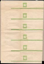 GERMANY BAVARIA 1876 3pf YELLOW GREEN EMBOSSED UNCUT PRESS SHEET OF 6 Mi#37 WMK