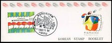 South Korea 1992 Philatelic Week MNH Stamp Booklet #C34046