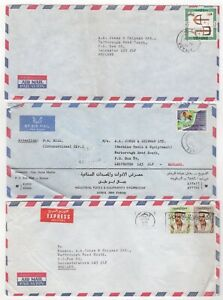 1970's KUWAIT - 3 x Air Mail Covers to LEICESTER GB