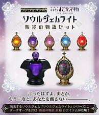 Magical Girl Madoka Magica Soul Gem Light Dark Orb Devil Homura Revolt Story Set