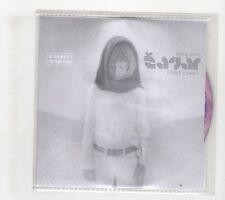 (IG645) Mole Listening Pearls, Light Leaks - 2013 DJ CD