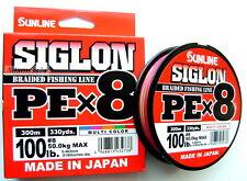 SUNLINE SIGLON PE X8 330yd.300m Eight Braided Fishing LINE Multicolor Japan line